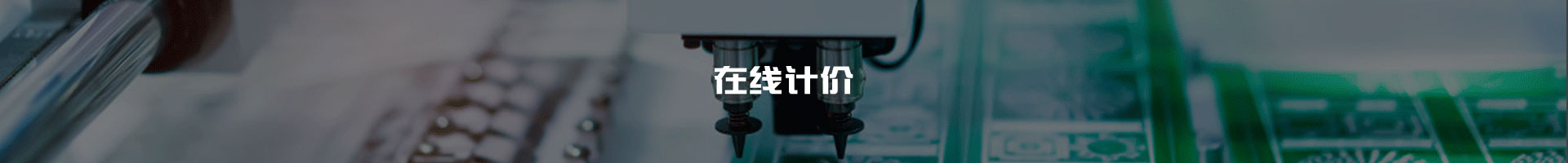 PCB_SMT_header2.jpg